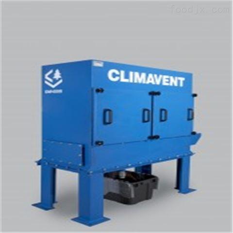 英国CLIMAVENT除尘器