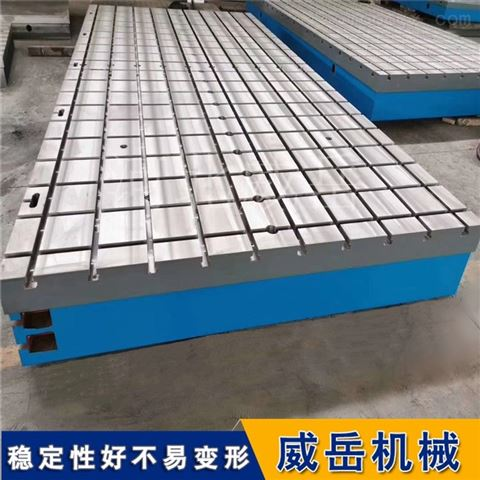 实力铸铁测试平台  电机试验平台 正常发货