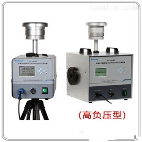 ZR-3920环境空气颗粒物采样器/(高负压型)