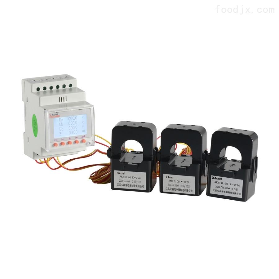 导轨式电力仪表三相谐波表485通讯LCD显示