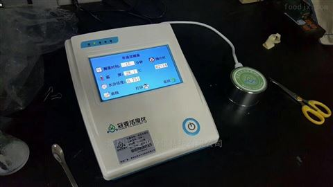酱料水活度测定仪原理/怎么校正
