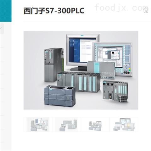 新型6es7288-2de08-0aa0输入模块