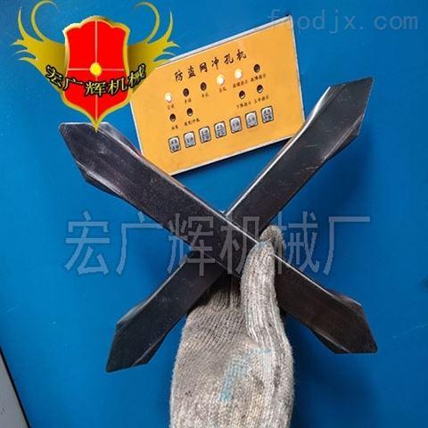 方管压抢尖机锌钢护栏冲孔机镀锌方管开孔器
