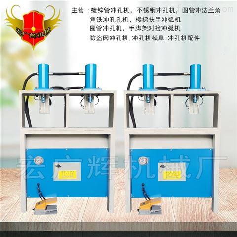 宏广辉机械R2-140缸不锈钢压抢尖机