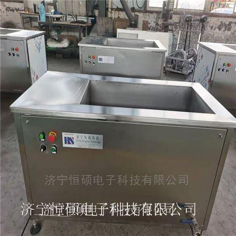 液压件清洗神器/HSCX超声波清洗机在线咨询