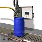 溶剂灌装机 5L 18L 25L 200L灌装设备厂家