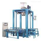 保温砂浆包装机25KG 200KG  吨袋设备厂家