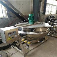 现货供应驴皮熬煮锅 肉类蒸煮不锈钢夹层锅
