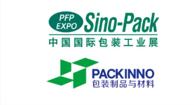 扎根华南27年,我们始终如一,每年3月Sino-Pack在广州等您