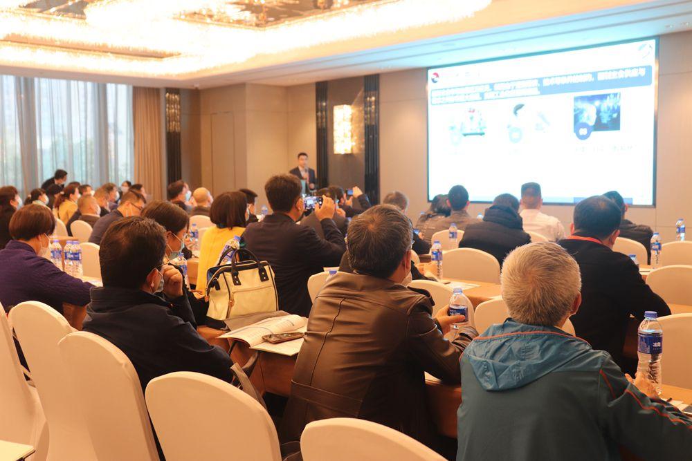 中央廚房工程科技論壇——主食工業化發展大會在上海舉行