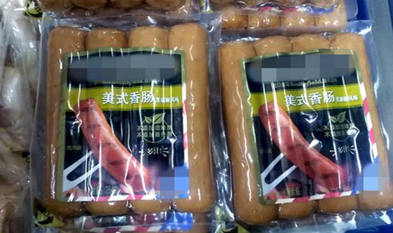 篡改香腸生產日期受重罰 激光噴碼設備讓標識不易改