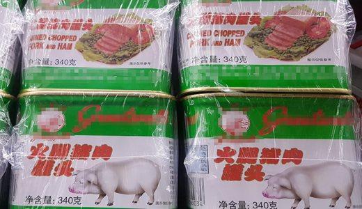 先進工藝保障罐頭食品安全 高溫殺菌設備不可或缺