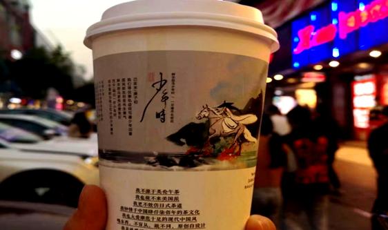 茶飲料市場發展迅速 未來無糖茶將持續增長