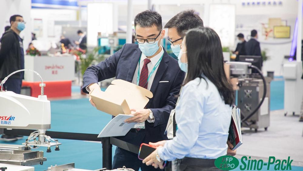 中国国际包装工业展现场图集