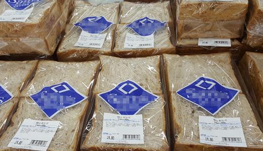 全麥面包低溫發酵加工更松軟 烘焙生產線促提質增效