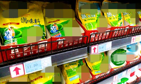 雞精市場呈上升態勢 聚焦調味品鮮味和品質升級受關注