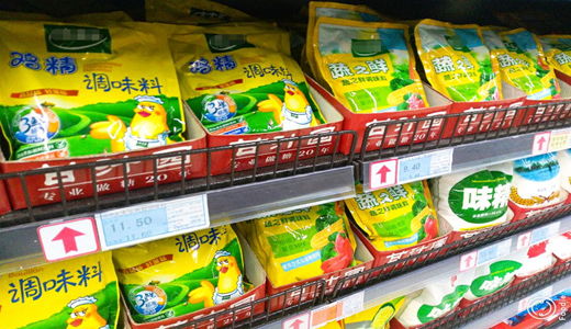 雞精市場持續增長 相關生產技術規范征求意見促產業健康發展