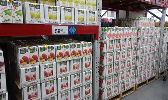 湖南制定NFC柑橘汁标准 助推国内果汁产业升级