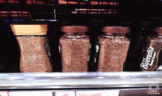 國內咖啡豆產量趨于穩定 冷萃咖啡品類比例大幅提升