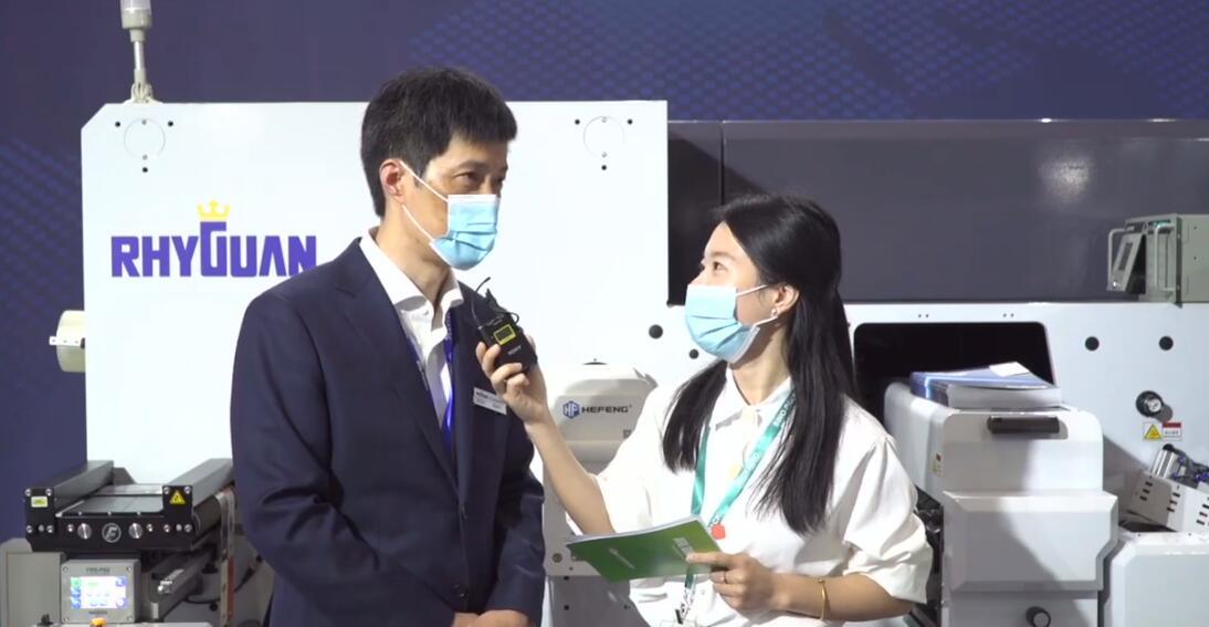 浙江力冠机械有限公司
