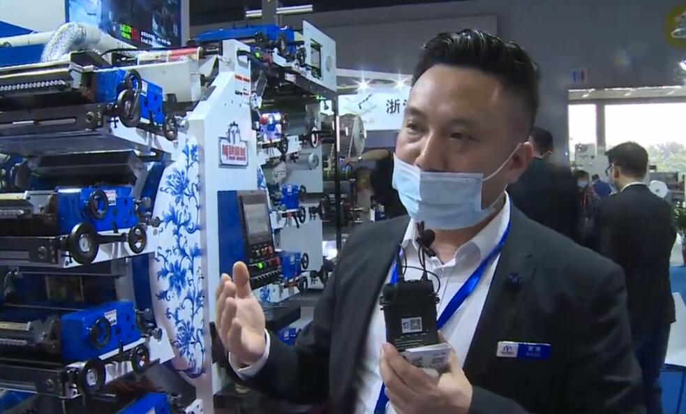 广东前润机械科技有限公司
