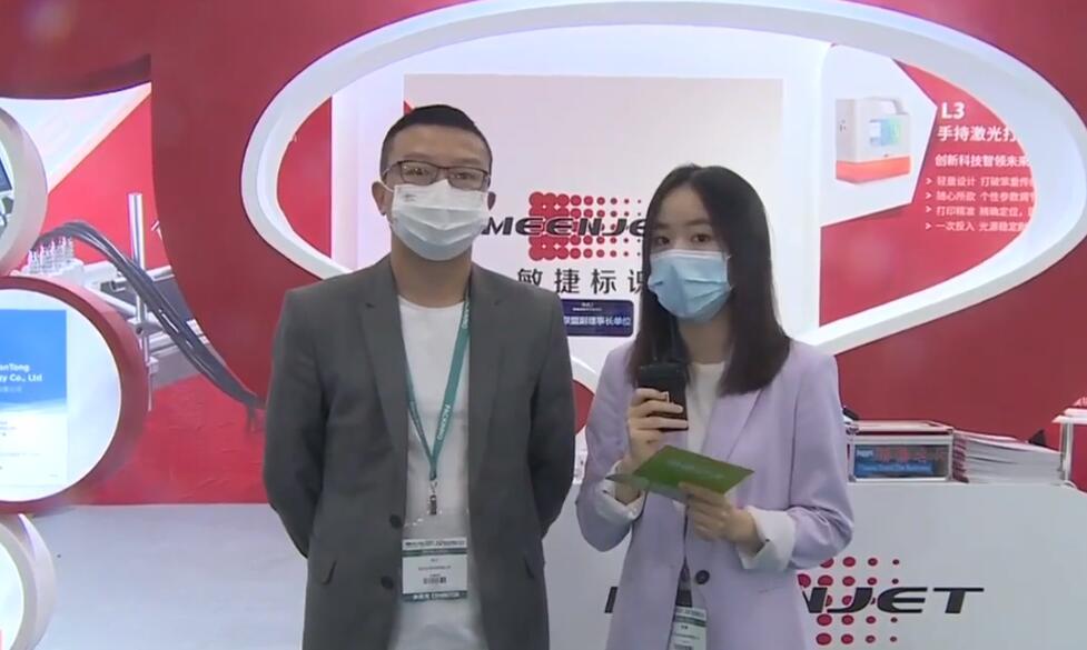 武漢先同科技有限公司