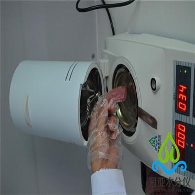 肉类水分含量检测仪