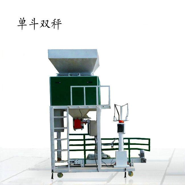 电动粮食打包机