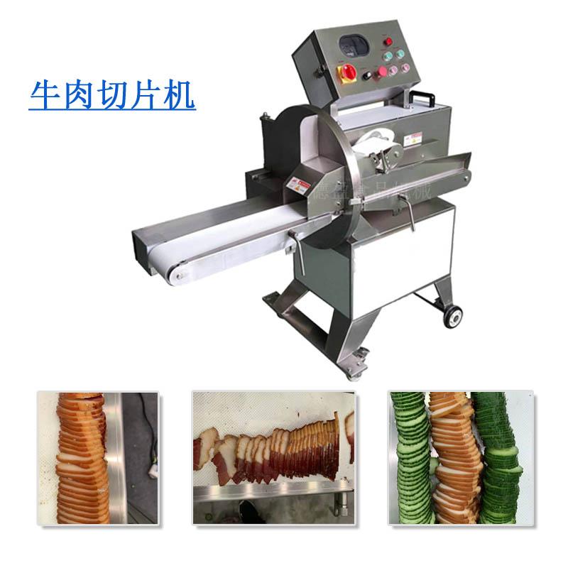 熟牛肉切片机设备