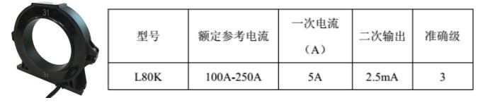L80规格参数.JPG