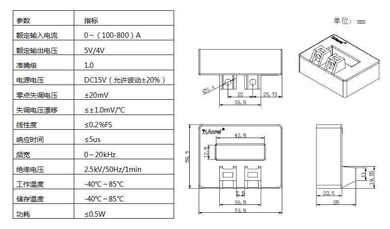 F技术参数及外形尺寸.jpg