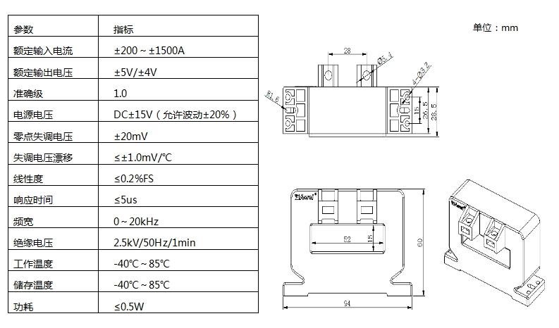 FA技术参数及外形尺寸.jpg