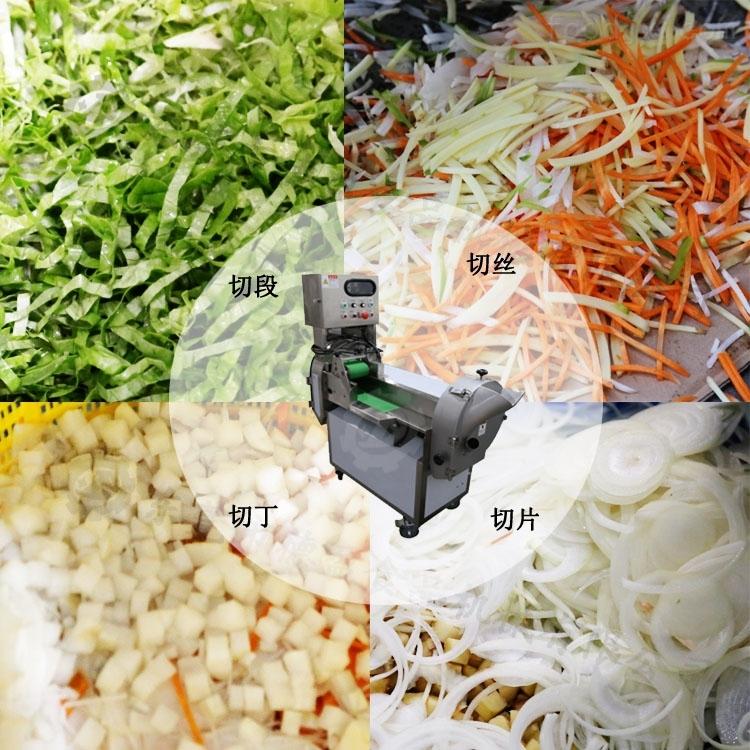 切菜机切蔬菜效果
