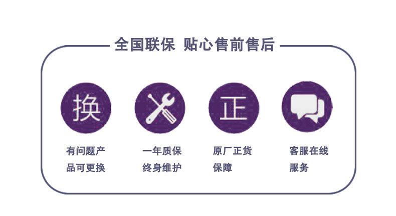 公司简介_05.jpg