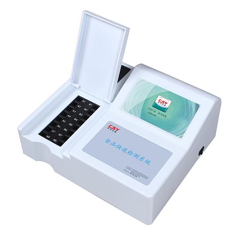 硼砂含量检测仪
