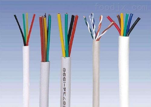 夷陵区耐寒控制电缆NH-KVVP-7*1.5