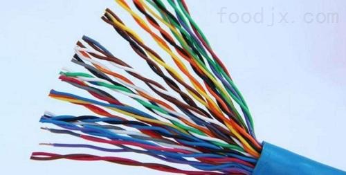八步区计算机电缆DJYVP-1*2*1.5