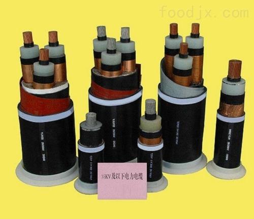 芒康县铠装控制电缆ZR-KVVP-7*2.5
