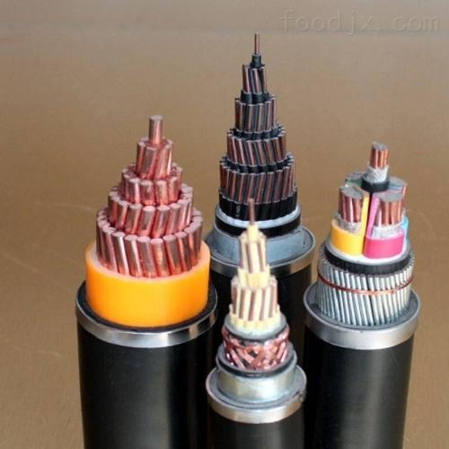 资阳区铠装控制电缆ZR-KVVP2/22-4*2.5
