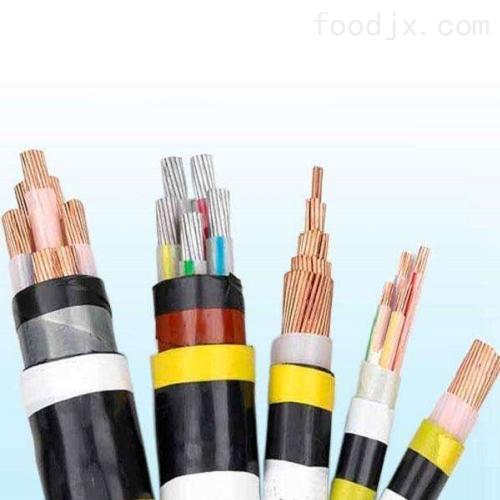 友好区耐低温硅橡胶电缆ZR-DJFGP-7*1.5