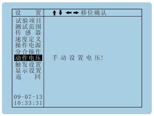 LYYD-250KV高压试验变压器