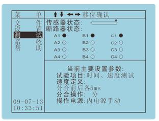 LYYD-30KVA/150KV高压耐压成套装置