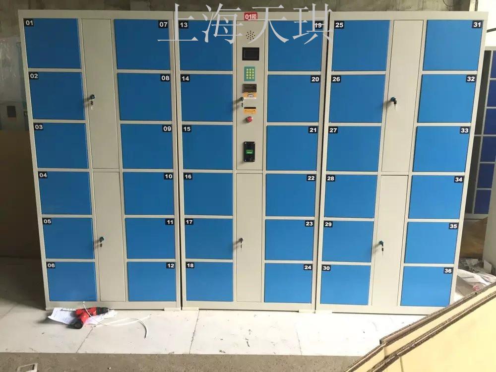 上海超市储物柜