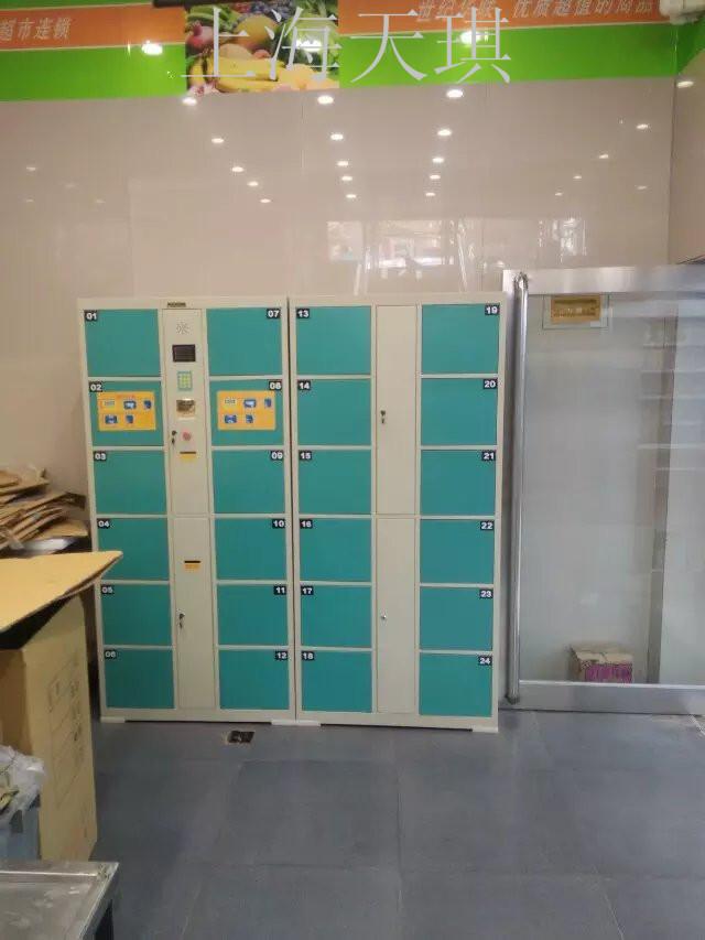 电子储物柜厂家