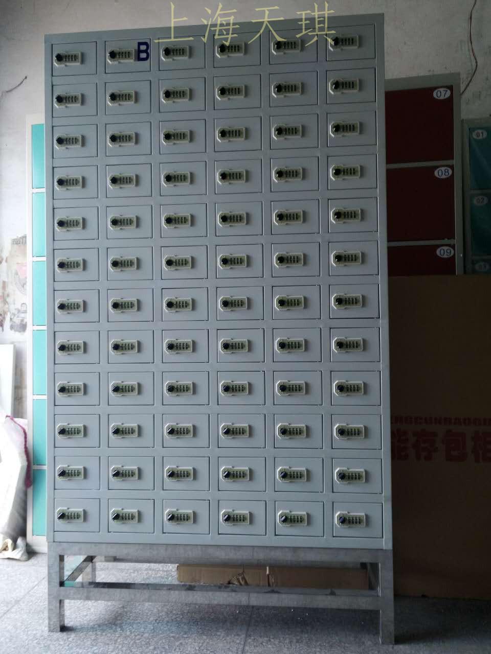 保定电子储物柜