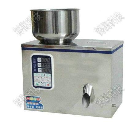 小型食品分装机