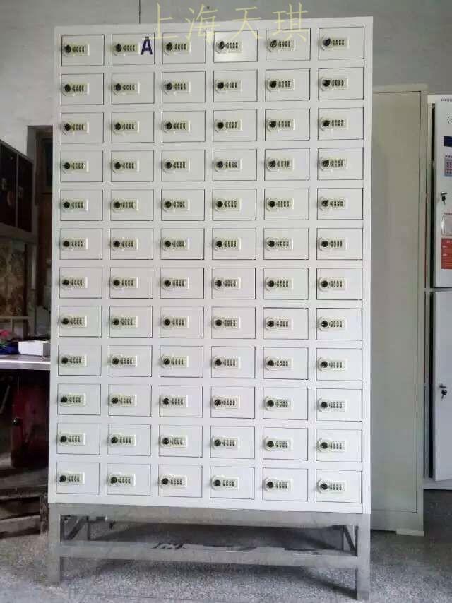 青岛自动存包柜