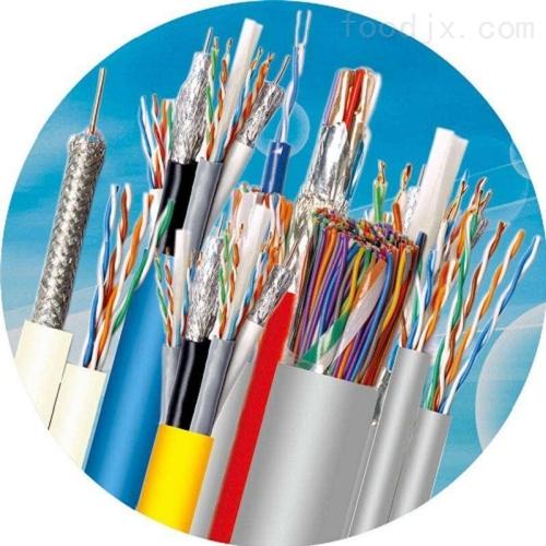湄潭县耐火环保计算机电缆WDZ-DJYVP2-4*2*1.5