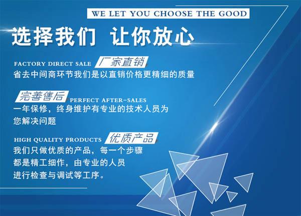 <strong>徐州离心式食品脱油机提高产品的口感</strong>