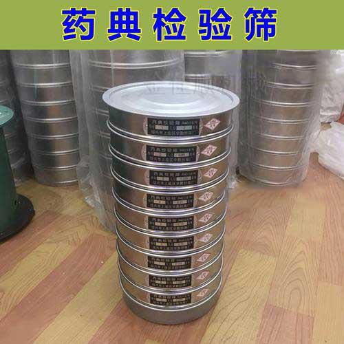 金佳顺--药典筛 (2).jpg